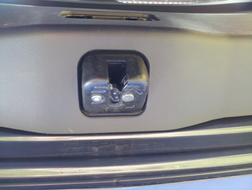 How To Fix A Loose Rear Latch On A Honda Crv Boot Door