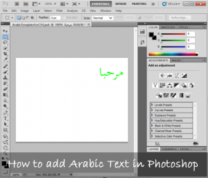how to write arabic in photoshop 7