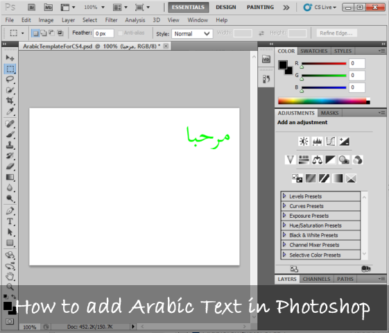 text engine options photoshop cs5