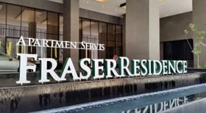 Fraser Residence Entrance