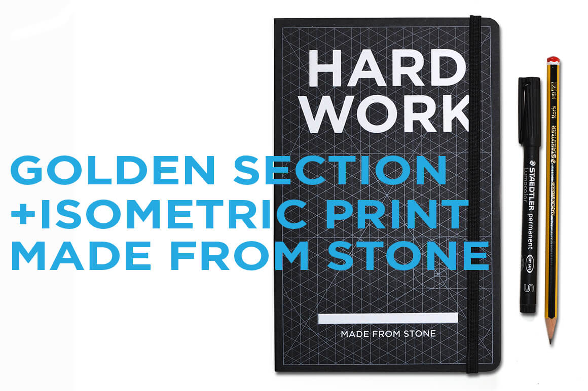 Get Creative with the Hard Work Notebook – only $8.20!