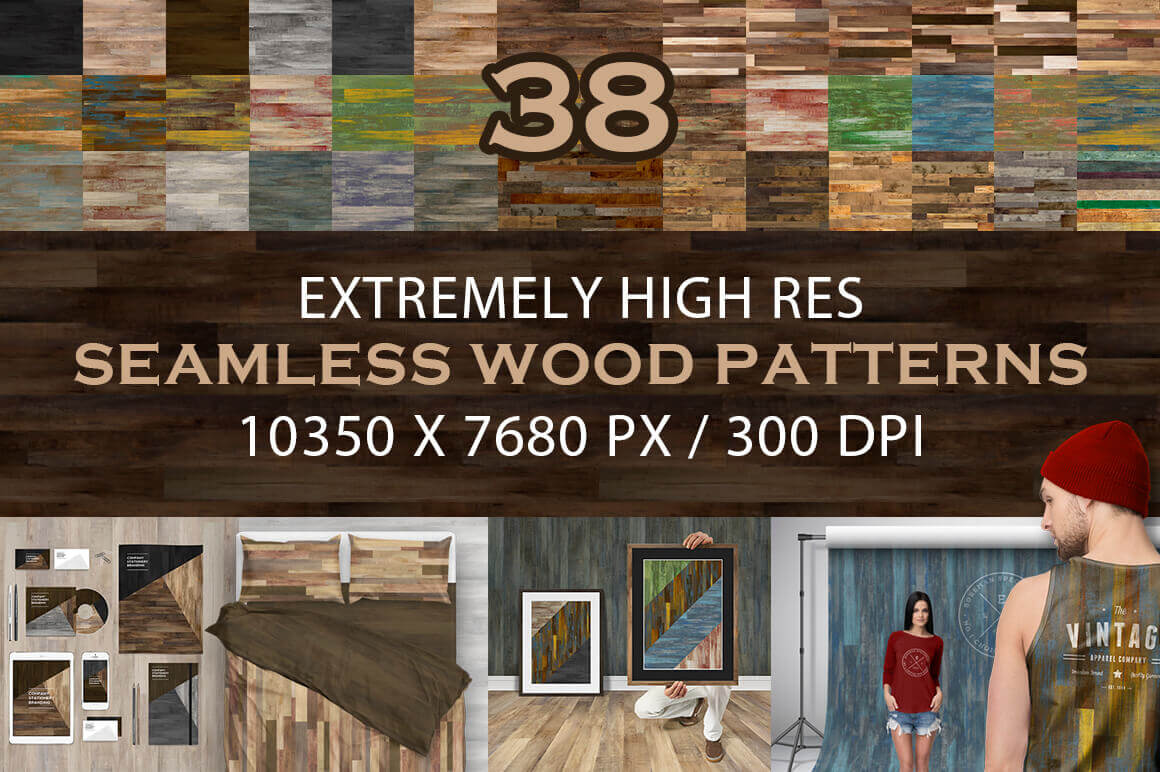 38 Extremely Hi-Res Seamless Wood Patterns – only $9!