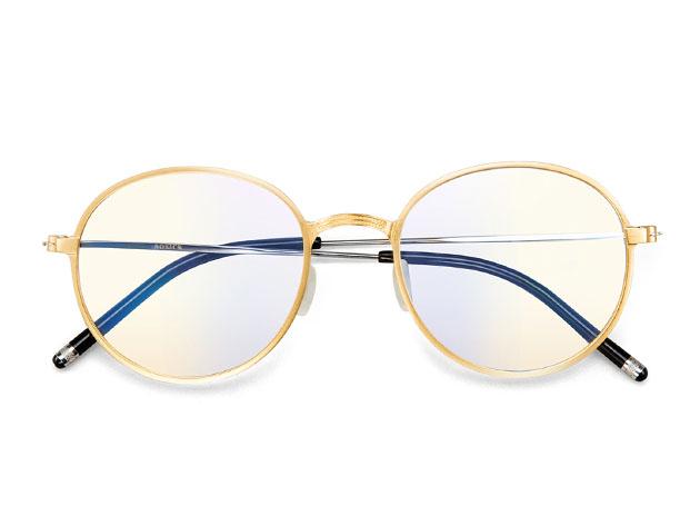 Blue Light Blocking Glasses for $29